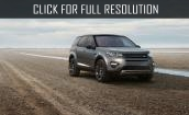 2015 Land Rover Discovery Sport hse #1